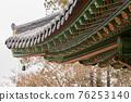 처마,단청,한국 76253140
