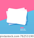 Corporate paper white business cards for mock up and design presentation on blue pink background. Vector illustration 76253190