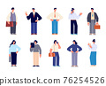 Business team characters. Professional men, female employee or executives. Happy office people, diverse isolated worker person utter vector set 76254526