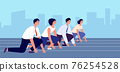 Start to business race. People ready races, flat man woman in suit started run. Running focused managers, work competition utter vector concept 76254528