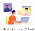 Remote teamwork together. Virtual video call, conference team meeting. People work from home, web chatting communication utter vector concept 76254544
