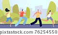 Run in park. Active people crowd, flat man woman running on nature. Outdoor sport exercise, young friends morning jogging vector illustration 76254550