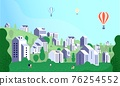 Suburb town landscape. People walking on district, new buildings. Hot air balloons flying in sky above city. Apartment houses on nature vector illustration 76254552