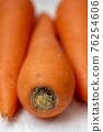 胡蘿蔔 紅蘿蔔 蔬菜 76254606