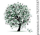 Digital tree logo colorful, code and program 76255587