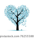 Love tree. Valentines day card for your design 76255588
