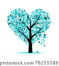Love tree. Valentines day card for your design 76255589
