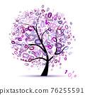 Digital tree logo colorful, code and program 76255591