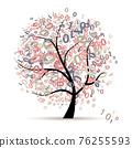 Digital tree logo colorful, code and program 76255593