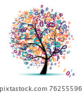 Digital tree logo colorful, code and program 76255596
