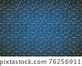 Seamless gold Flower of life symbol on blue background, Sacred Geometry. 3D Golden Geometric mystic mandala of alchemy esoteric Seed of Life in line art. Vector luxury template 76256911