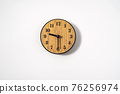 wood office wall clock with white dial on white 76256974