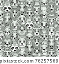 Animals Seamless Pattern. Cute Cartoon Style. Vector 76257569