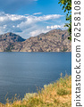 Beautiful overview of the lake and rocky mountains in British Columbia. 76258108
