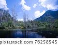 가미 코치 나가노 현 마츠모토시 호 타카 다케 산 명승지 산 강 고원 아즈사 일본 알프스 산악 중부 산악 국립 공원 연못 76258545