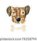 Cute sketch brown watercolor dog illustration 76258744