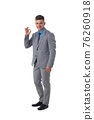 Portrait of business man in suit 76260918