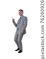 Business man pointing at copy space 76260926