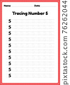 Tracing number 5 worksheet for kindergarten and preschool kids for educational handwriting practice in a printable page. 76262044
