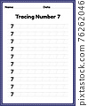 Tracing number 7 worksheet for kindergarten and preschool kids for educational handwriting practice in a printable page. 76262046