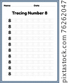 Tracing number 8 worksheet for kindergarten and preschool kids for educational handwriting practice in a printable page. 76262047
