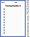 Tracing number 2 worksheet for kindergarten and preschool kids for educational handwriting practice in a printable page. 76262048