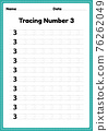 Tracing number 3 worksheet for kindergarten and preschool kids for educational handwriting practice in a printable page. 76262049