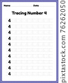 Tracing number 4 worksheet for kindergarten and preschool kids for educational handwriting practice in a printable page. 76262050