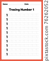 Tracing number 1 worksheet for kindergarten and preschool kids for educational handwriting practice in a printable page. 76262052