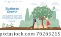 Flat cartoon characters harvesting money,vector landing page concept 76263215