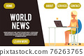World news web banner with woman watching news, flat vector illustration. 76263765