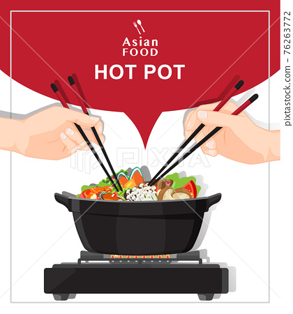 Shabu Shabu and Sukiyaki in hot pot at restaurant,  Hand holding chopsticks eating Shabu  shabu 76263772