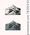 Mountain peaks emblem. Engraved vintage, hand drawn, old, label or badges for camping, hiking 76264242