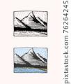 Mountain peaks emblem. Engraved vintage, hand drawn, old, label or badges for camping, hiking 76264245
