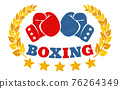 Vector vintage logo for a boxing with gloves. 76264349