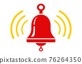 Vector icon of red metallic bell. 76264350