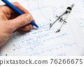 Math handwriting in notebook closeup 76266675
