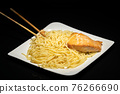 Spaghetti closeup photo as background texture 76266690