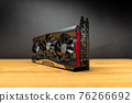 High end Graphics card closeup 76266692