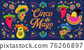 Cinco de Mayo - May 5, federal holiday in Mexico. Fun, cute characters as chilli pepper, avocado 76266897