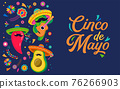 Cinco de Mayo - May 5, federal holiday in Mexico. Fun, cute characters as chilli pepper, avocado 76266903