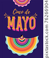 Cinco de Mayo - May 5, federal holiday in Mexico. Fiesta banner and poster design with flags 76266904
