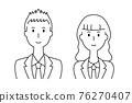 男人和女人 男女 學生 76270407