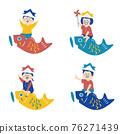 孩子們騎著鯉魚旗的插圖 76271439