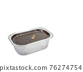 Chocolate fudge cake, a close up of homemade mousse brownie cake in aluminum foil cup isolated on white background. 76274754