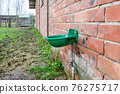 Drinking trough for cattle 76275717