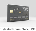3d Illustration of Bank Card with Play Cards, Casino Concept. Clipping path included 76276391