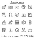 Library icon set in thin line style for website, application, printing, poster, document, card etc. 76277904