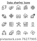 Computer network, Sharing data icon set in thin line style for website, application, printing, poster, document, card etc. 76277905