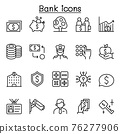 Money & banking icon set in thin line style 76277906
